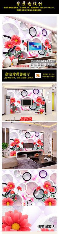 大红花圈圈客厅电视背景墙装饰画