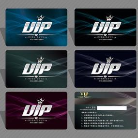 高档大气VIP炫彩会员卡设计