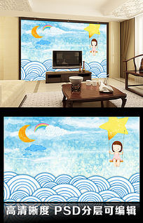 简约儿童卡通海洋卧室背景墙图片