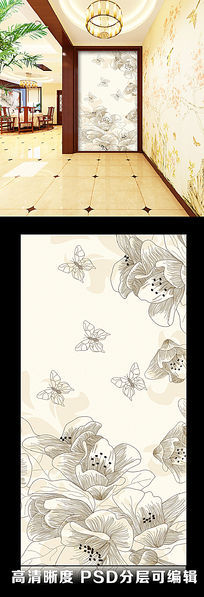 简约花纹花朵线稿纯色蝴蝶玄关隔段背景墙图片