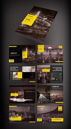 建筑集团宣传册版式