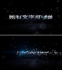 粒子碎片文字特效logo展示AE模板