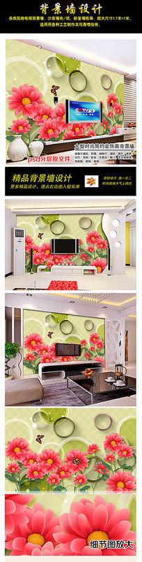 绿色环保大红花客厅电视背景墙
