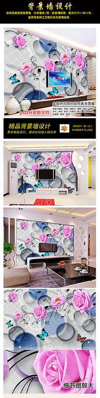 玫瑰立体圈圈电视背景墙