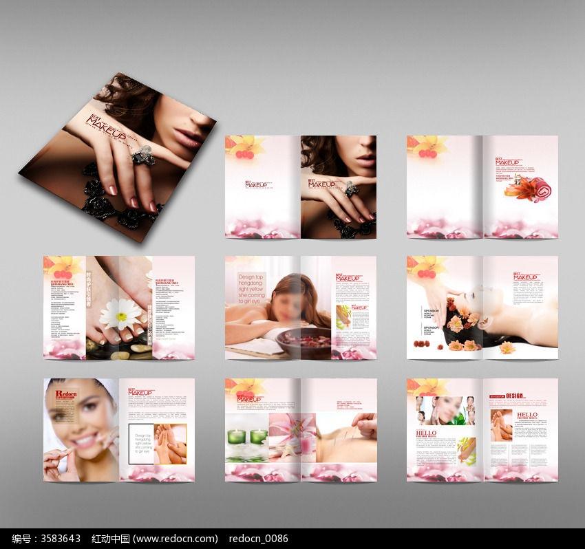 美容画册版式设计