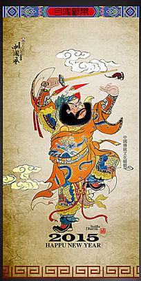 门神年画图片