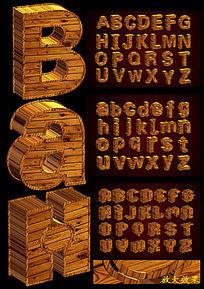 木纹字母 立体字