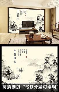山水水墨画风格客厅电视背景墙图片