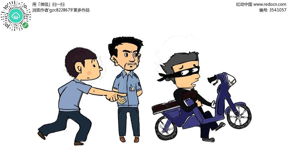 无遮掩漫画_严防偷盗行为漫画