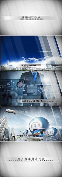 优雅企业宣传栏目包装视频模板