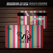 原创时尚色彩VIP卡