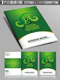 环保生态低碳节能绿色画册封面
