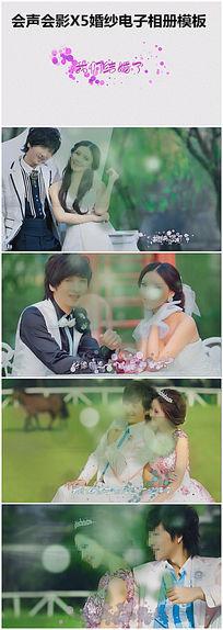 婚纱电子相册模板视频模板