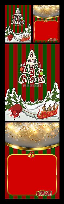 卡通手绘圣诞促销海报背景
