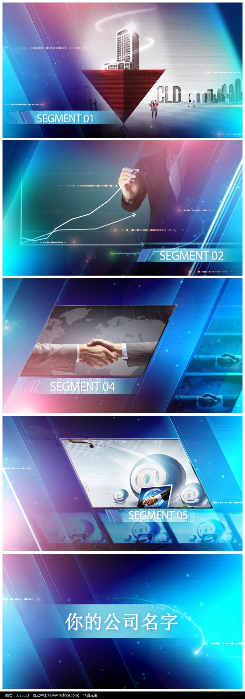 栏目包装产品展示视频模板图片