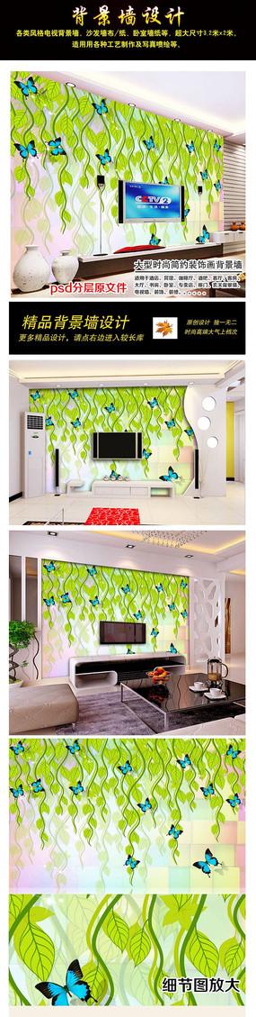 绿色树藤背景墙装饰画