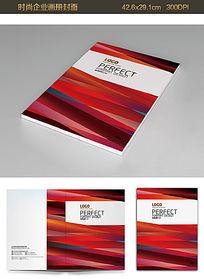 炫彩红色封面设计