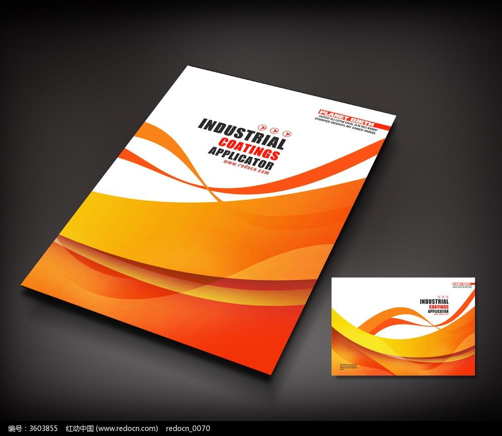 橙色科技封面图片