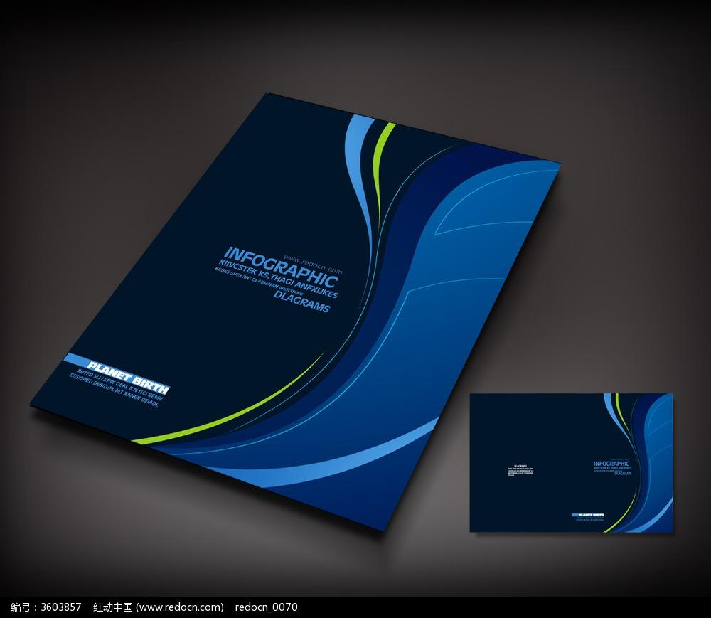 高档蓝色科技宣传册封面素材图片