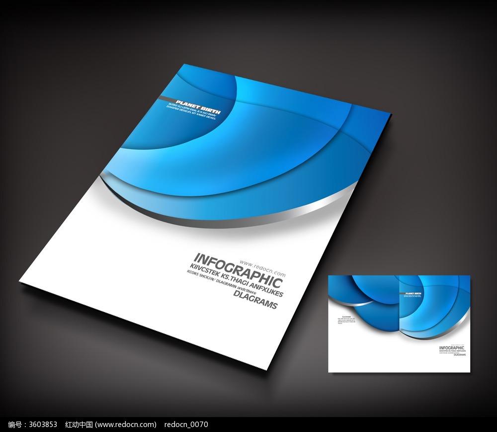 蓝色科技宣传册封面图片图片