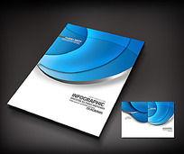 蓝色科技宣传册封面图片
