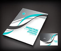 商务科技封面