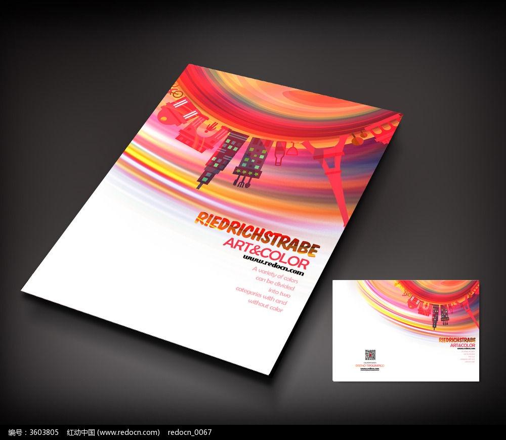 世界建筑画册封面图片