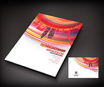 世界建筑画册封面