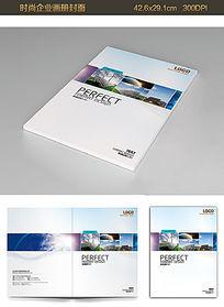 太阳能光伏画册封面PSD素材