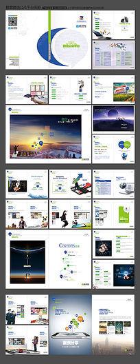 微信公众平台画册