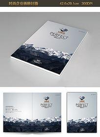 雪山画册封面PSD素材