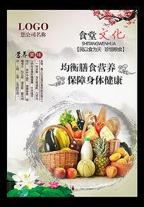 餐厅文化节约粮食标语展板