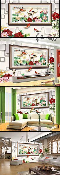 花开富贵3D方块牡丹九鱼壁画电视背景墙