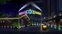 酒吧夜景照明设计方案1