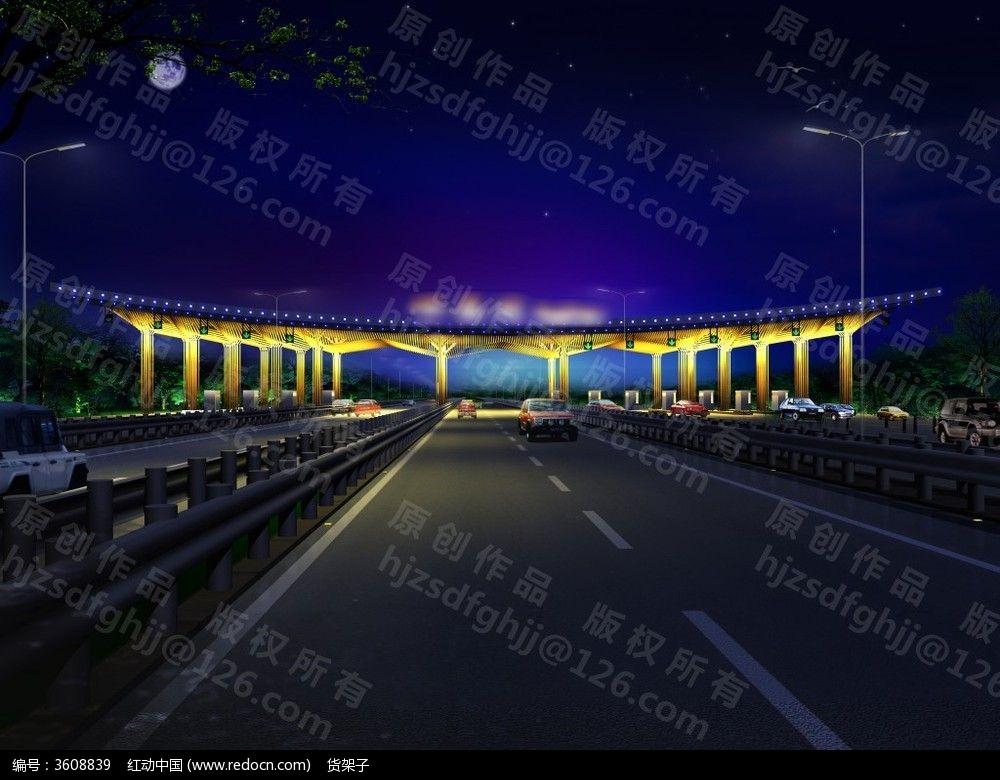 收费站夜景照明设计人视点图片