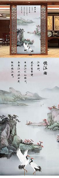 忆江南中式风格水墨山水玄关背景墙图