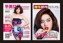 妇科杂志封面版式