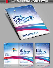 简约蓝色商务科技画册封面
