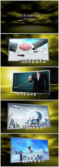 震撼AE企业发展纪实视频模板