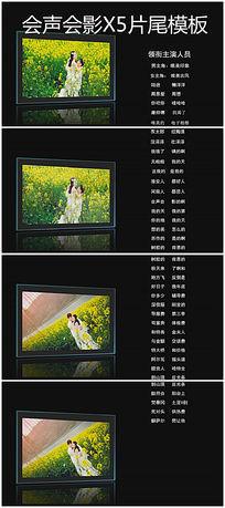 震撼婚礼婚庆开场片头片尾视频模板