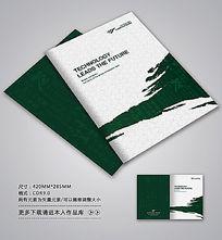 茶叶宣传画册封面模板