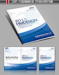 电子科技通信工业画册封面