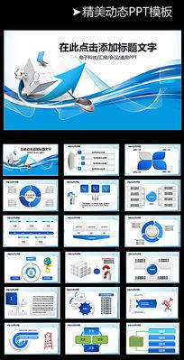 中国联通 4g 精彩在 沃 动态ppt模板 ppt模板 p