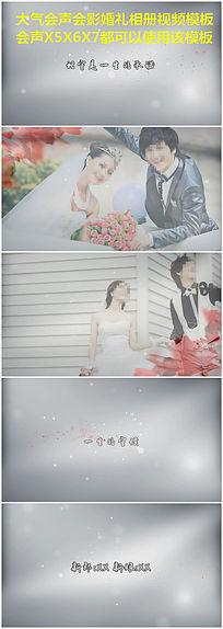 电子相册婚纱照视频