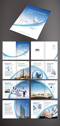 建筑集团形象宣传册设计