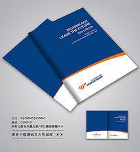 蓝色航空公司画册封面