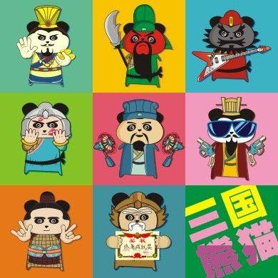 三国熊猫卡通人物造型