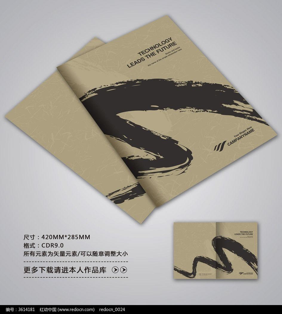 标签:水墨画册封面 中国风画册封面 水墨墨迹封面 书法绘画封面 中式