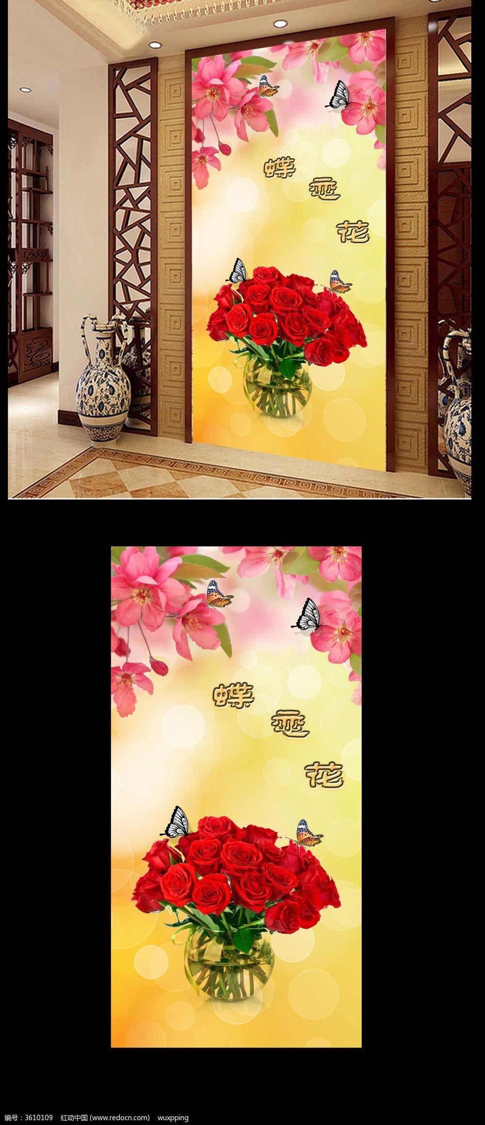 欧式酒店大堂插花图