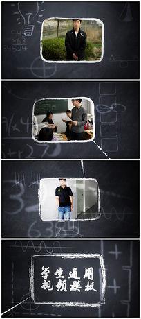学生会会成员介绍视频模板